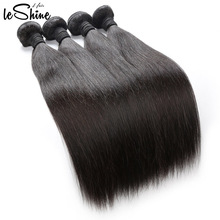Virgin Bundles hair Vendors Best Selling Brazilian 100% Unprocessed Human Hair Product