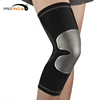 Sports Safety Breathable Compression Silicone Knee Support