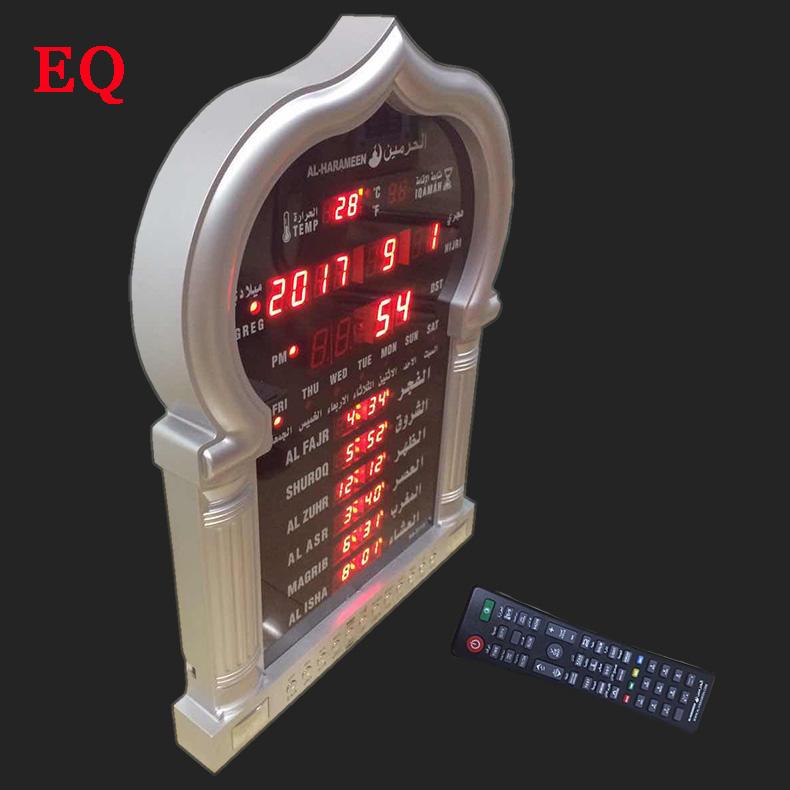 Digital Muslim Masjid Azan Clock Digital Muslim Masjid Azan Clock