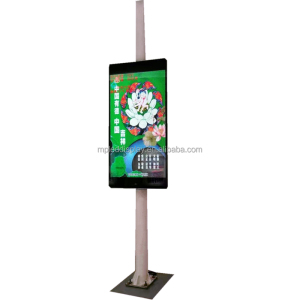 MPLED Design Advertising 6200 Brightness P6 Pole Standing Street LED Screen