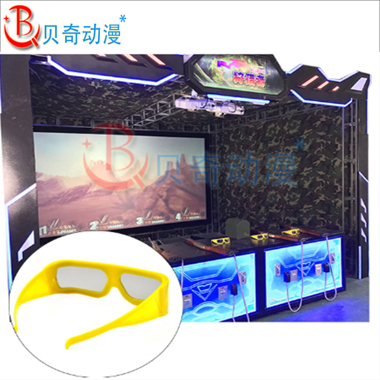 Entertainment Virtual Reality Simulator 4 players Hunting Hero Machine Vr Shooting Game