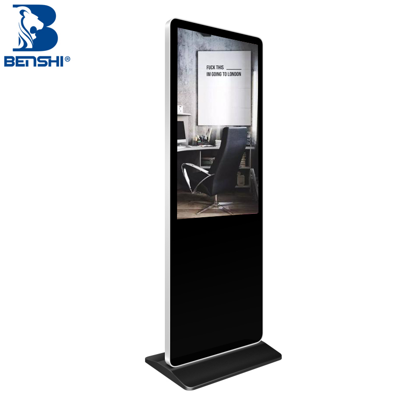 E di carta display digital signage/display advertising monitor LCD chiosco