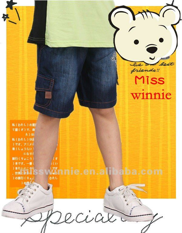 Brand clothes, jeans brands, children jean pants Contact Supplier Chat Now! High Quality Kids Trousers