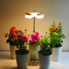 2016 new design full spectrum led grow light for agriculture project