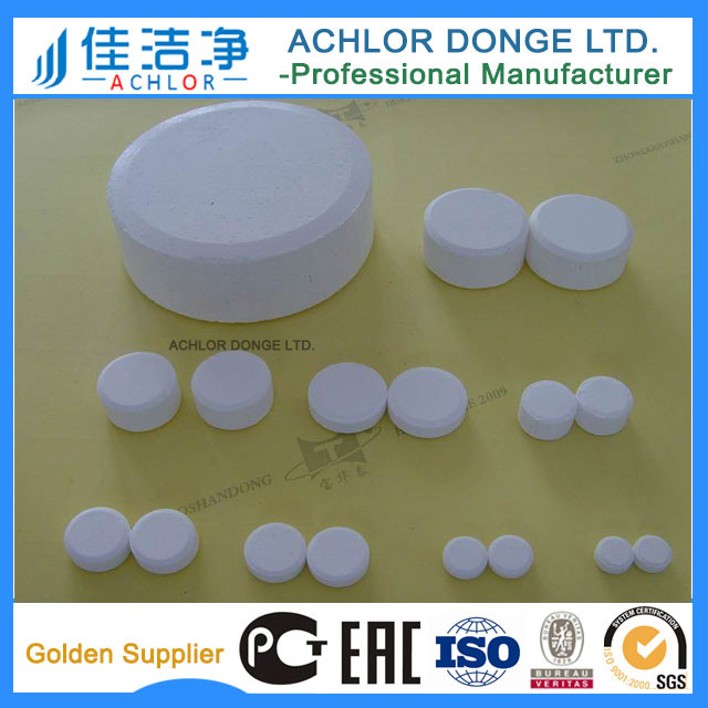 China professional tcca disinfectant chlorine tablets for swimming pool