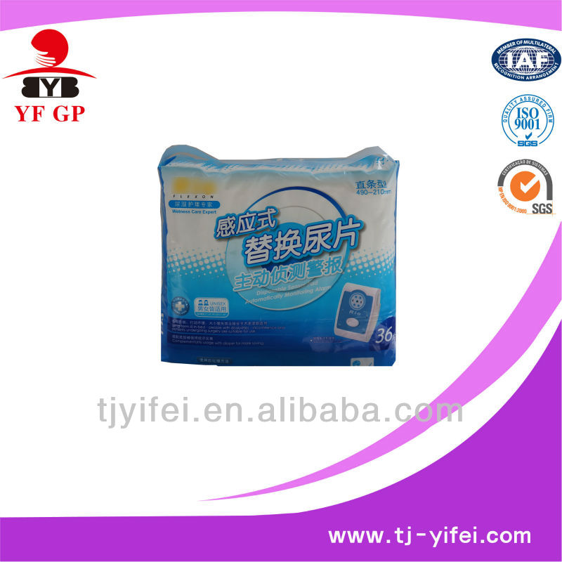 adult diapers insert pads