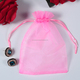 China Wholesale Gift Jewelry Cosmetic Organza Bag With Logo Ribbon