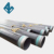 API 5L hot rolled and cold drawn seamless steel pipe for oil and gas pipe