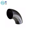 /product-detail/90-degree-aluminum-carbon-steel-pipe-elbow-6-inch-3-way-elbow-pipe-fittings-62171482303.html