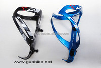 carbon water bottle cage of high end bicycle accessories