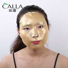 GMP korean hydro gel mask golden face mask