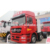 Popular model Sinotruk Hoka 340hp 6*2 prime mover for sale
