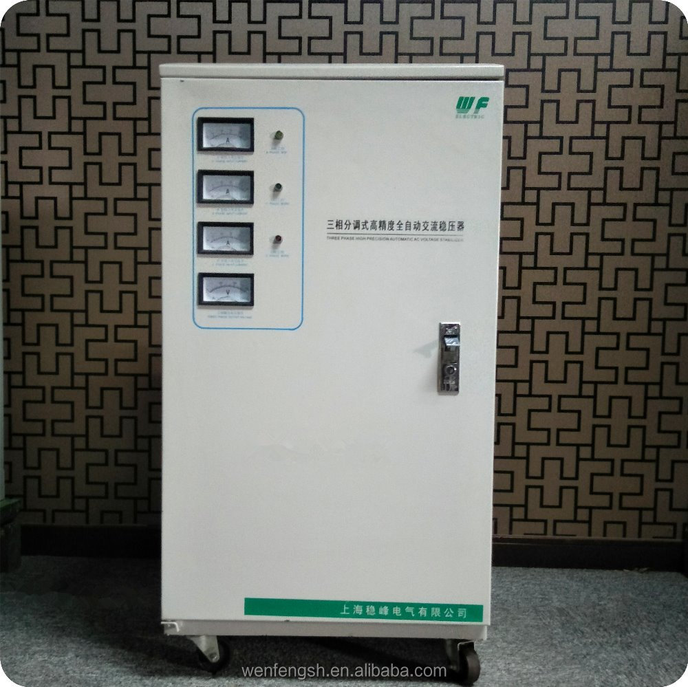 SVC 3 phase 15KVA AC automatic voltage stabilizer for home appliance