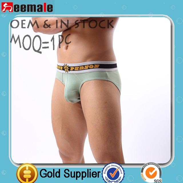 22f5bedb43d Moq 1 Seemale Underwear Vintage Style Underwear Wholesale Oem