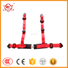 4point racing harness for bady seat for lifeboat with 4point safety seat belts made in china