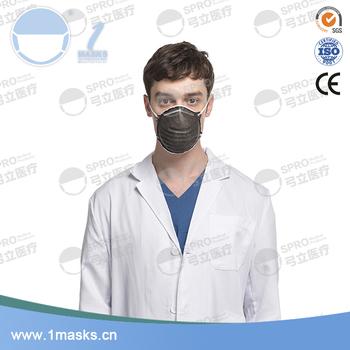 masque jetable medical n95