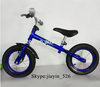 12inch CE approved kids balance bike/toy bicycle model/children baby balance bike