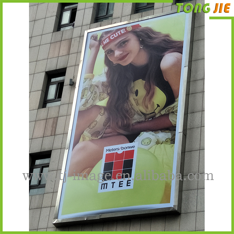 High quality PVC advertise banner cloth , hanging ring banner