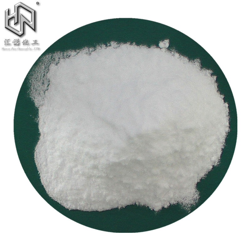 Pharmaceutical grade calcium carbonate 99%