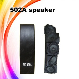 502A dj surround speaker home theater sound system