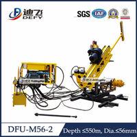 DFU-M56-2 Underground mineral exploration drilling equipment