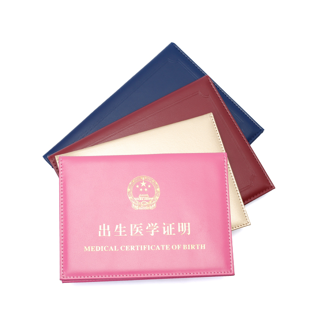 A4 pu leather stamping logo Diploma Cover