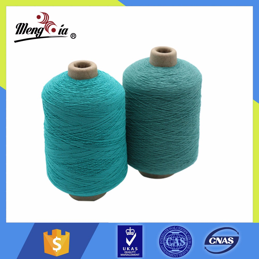 Dyed polyester rubber thread /elastic yarn 90# 100# for socks