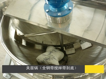 Corn cooking machine buy curry paste cook machinecorn mill corn cooking machine ccuart Images