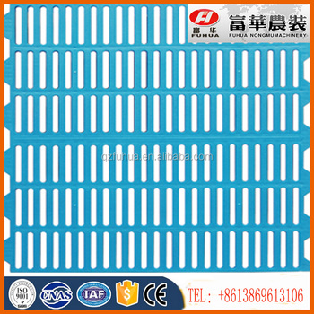 Solid Poultry Farm Padded Floor Mat - Buy Poultry Farm Padded Floor  Mat,Padded Kitchen Floor Mats,Plastic Floor Mat Product on Alibaba.com