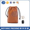 cell phone PU leather bags