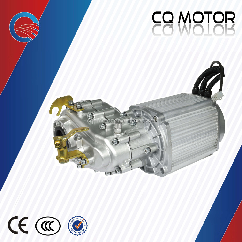 Rated Current Electric Car /Rickshaw/tricycle/golf cart/passenger cart Motor