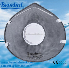 Benehal face mask CE FFP2 approved, active carbon breath protection dust mask with valve