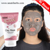 Good Feedback New Product Oil Control Deep Clean Oxygen Carbonate Private Label Bubble Clay Face Mask