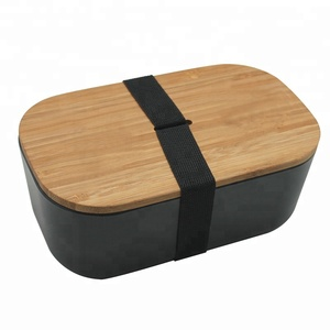 Cool Black Large Bamboo fiber Storage box with Bamboo lid
