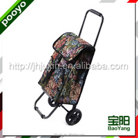 ABS trolley luggage,JX-D2-02