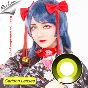 SuperSeptember Purchasing Festival Cartoon Cosplay Crazy Color Contact Lenses Promotional Items