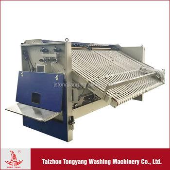 3 5 Times Laundry Folder Automatic Clothes Folding Machine