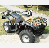 hot sale 300cc 4 wheeler 4x4 atv for adults