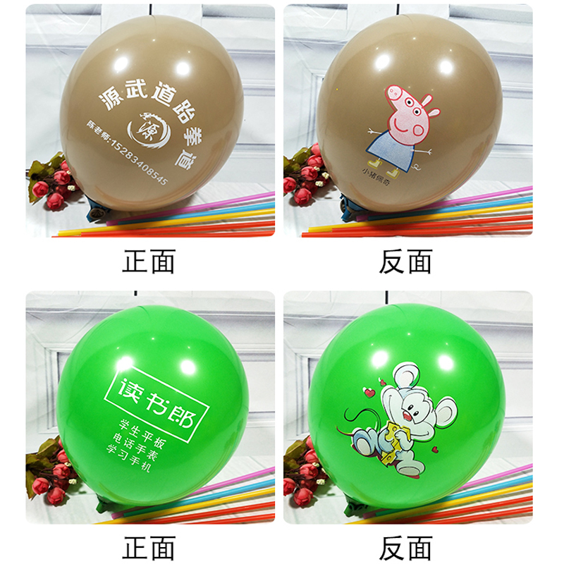Solid 10 inch 1.5g factory produced Latex festival Balloons for Christmas Halloween Thanksgiving New Year