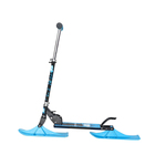 Factory direct sales high quality snow scooter for sale