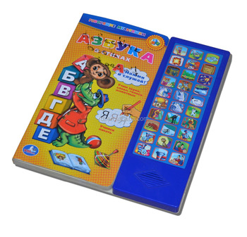 Letters' Learning Sound Button Book - Buy Sound Board Book,Children Push  Button Sound Books,Letters' Learning Sound Book Product on Alibaba com