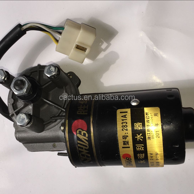 High quality Small auto wiper motor 24v DC 80W DZ 2831 for Bus MD6601