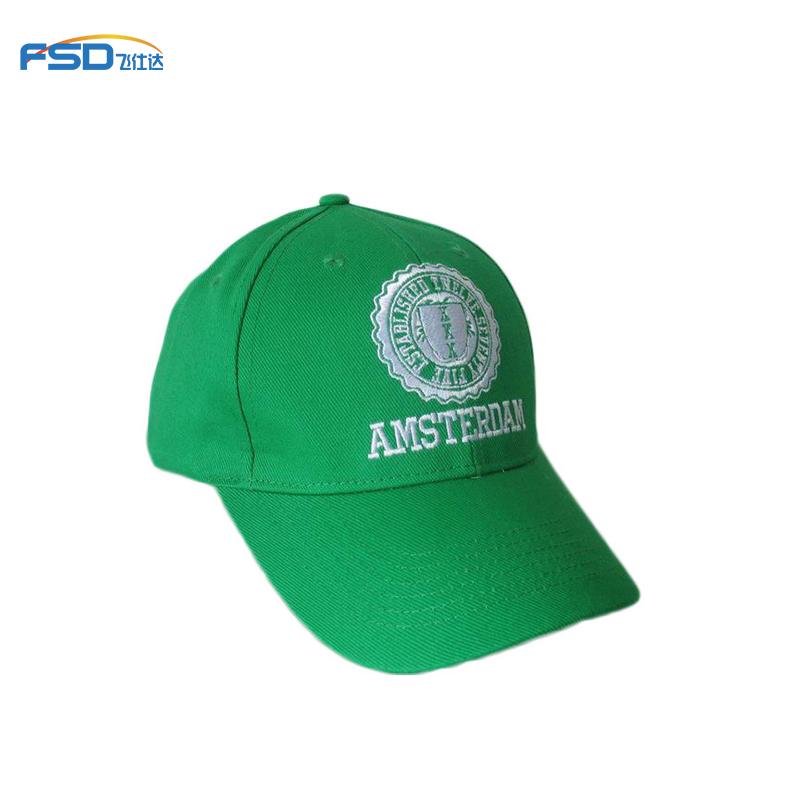 Custom pattern adjustable baseball cap hat