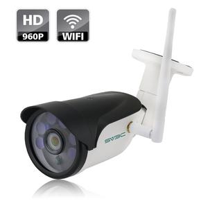 Easy to install Danale onvif p2p ip wifi camera