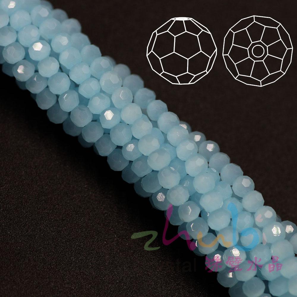yiwu diverses couleurs cristal football rideau suspendu accessoires - Voilage Mur Mariage