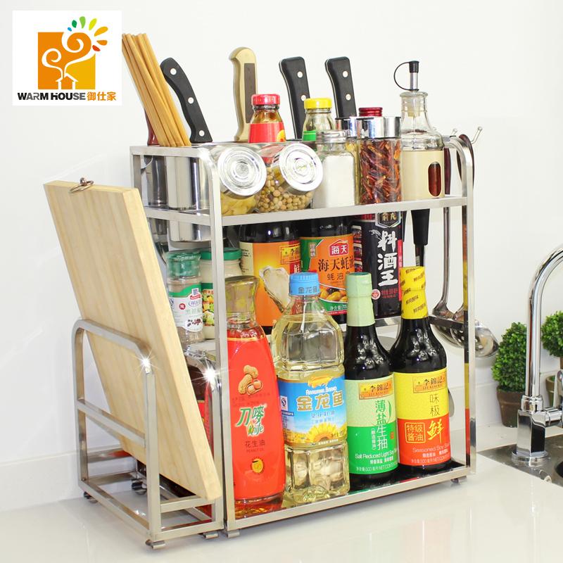 online kaufen gro handel ikea knife aus china ikea knife gro h ndler. Black Bedroom Furniture Sets. Home Design Ideas