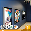 /product-detail/factory-hot-sale-beautiful-photo-frames-led-light-frame-60066630037.html