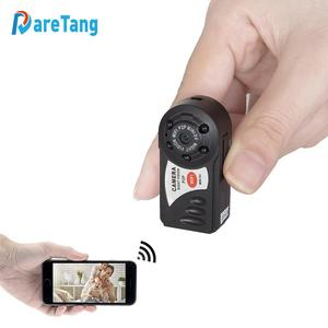 factory supply small hidden camera wifi camera module hidden cam