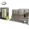 Factory price water treatment system