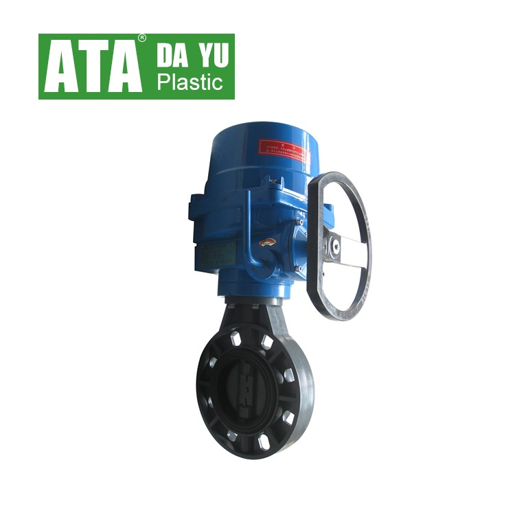 wafer butterfly valve motorized for swimming pool alibaba china